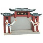 Photo Frame: Resin: Taekwondo - PRE ORDER