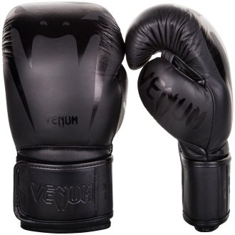 Venum Giant 3:0 Nappa Leather Boxing...