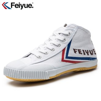 High Top Feiyue Wushu Training Shoes :...