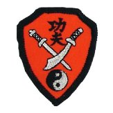 Mini Sword Patch - Clearance