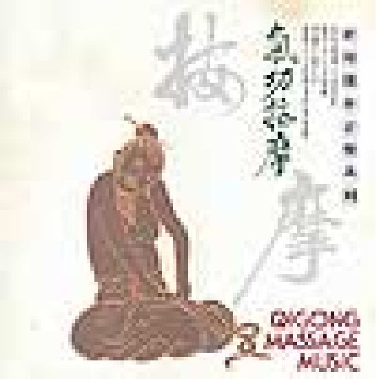 Qigong Massage Music CD