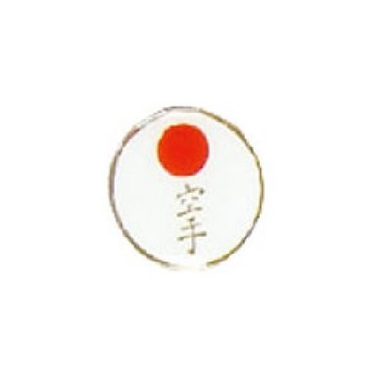 Karate Japan Lapel Pin - 17