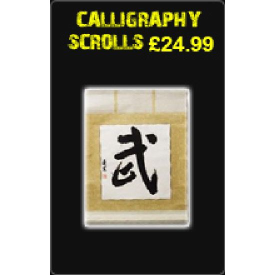 Calligraphy Scrolls £24.99