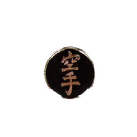 Karate Black Lapel Pin - 18