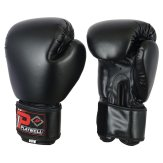 Playwell Plain Black Boxing Gloves