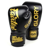 Fairtex Leather Glory Leather Black Boxing Gloves