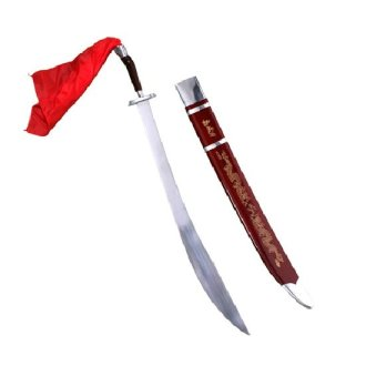Chinese Wushu Broadsword With Scabbard - 38""