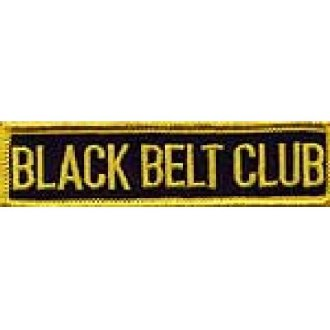 Merit Patch: Student: Black Belt Club P103