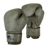 Elite Leather Classic Natural Brown Boxing Gloves