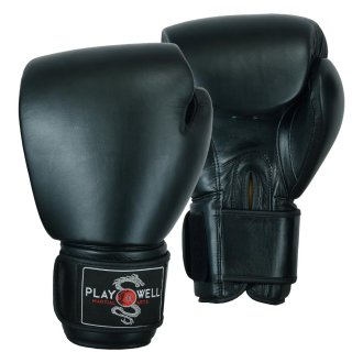 Elite Leather Heavy Sparring Black Boxing Gloves ( 18oz or 20oz)