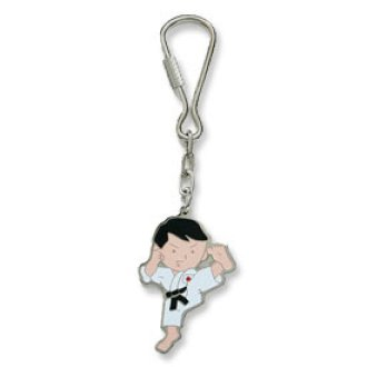 Karate Kid Key Chain