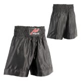 Plain Black Satin Boxing Training Shorts