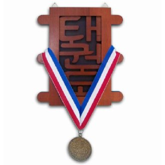 Wooden TKD Kanji Medal Display - (Item:...