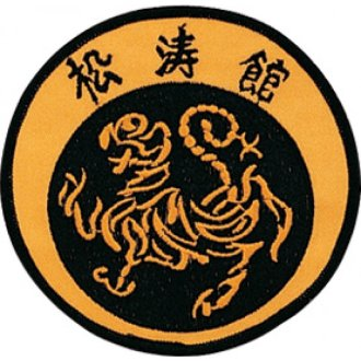 Shotokan Tiger Patch 22