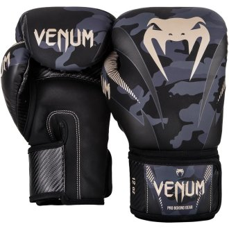 Venum Elite Boxing Gloves - Camo