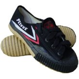 Dafu Feiyue Wushu Training Shoes : BLACK