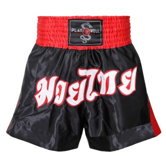 Muay Thai Competition Fight shorts -...