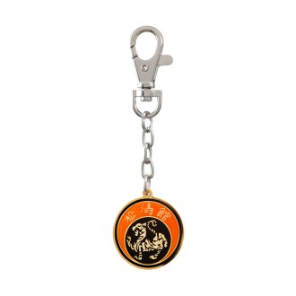Karate Shotokan Tiger Key Chain