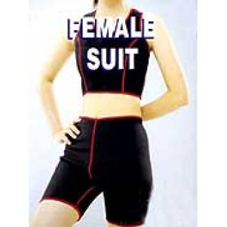Neoprene Female Outfit: B138BN