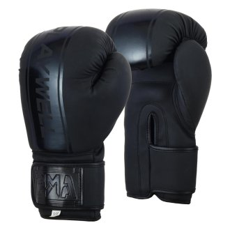 Elite Matte Black Boxing Gloves