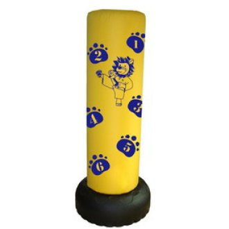 Childrens Yellow Lion Freestanding Punch Bag