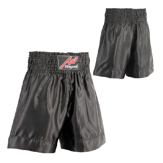 Plain Black Satin Boxing Training Shorts - Click Image to Close