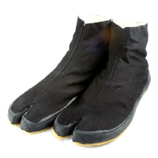 Ninja Tabi Boots: Ankle Length